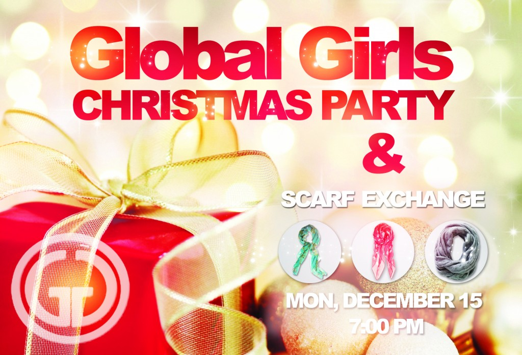GG Xmas Party logo